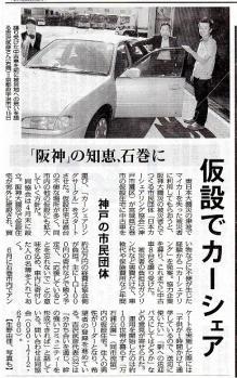 20110726毎日新聞